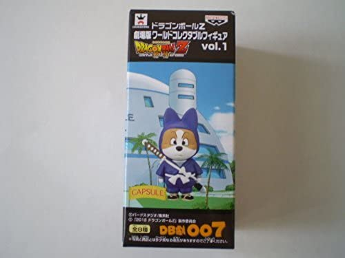 007 Shu Dragon Ball Z The Movie World Collectable Figure vol.1 DB play (japan import)