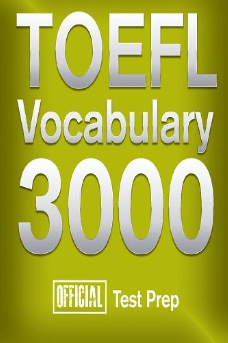 太平洋諸島パキスタン人頬骨Official Toefl Vocabulary 3000: Become a True Master of Toefl Vocabulary!