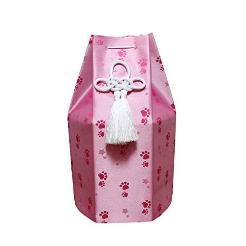 骨袋 覆い袋 あしあと 肉球 骨壷カバー 六角 手元供養 ペット供養 かわいい (5寸, ピンク)