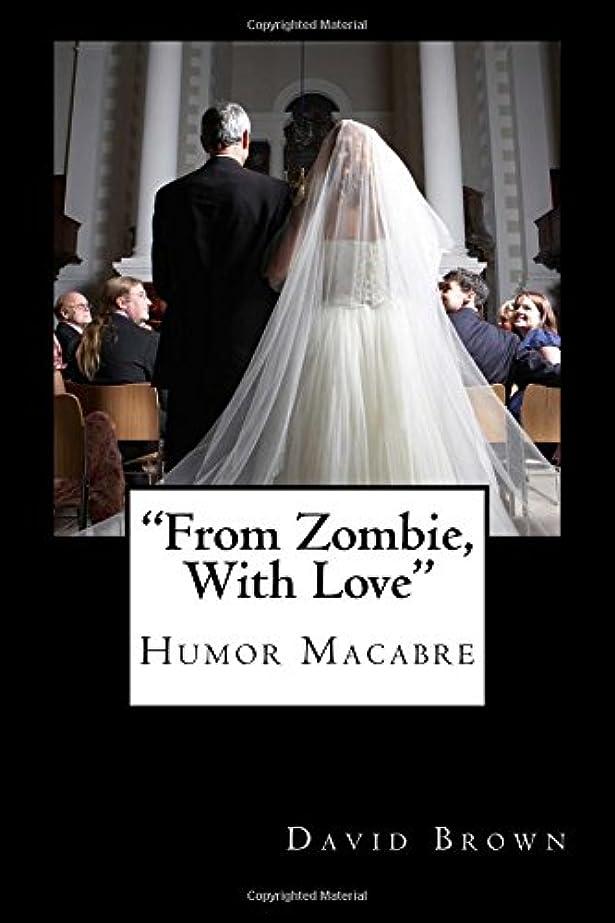ハック国旗雇ったFrom Zombie, With Love