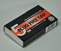 マルシン 5mm PLUG FIRE CAP