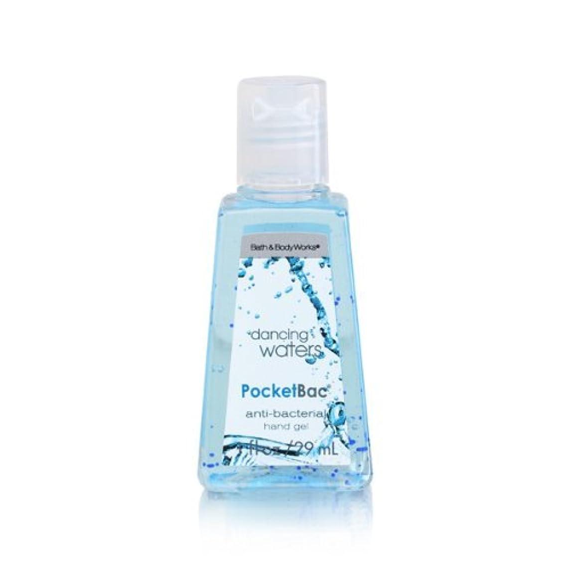 直接満足彫刻バス&ボディワークス ハンドジェル 29ml ダンシングウォーター Bath&Body Works Anti-Bacterial PocketBac Sanitizing Hand Gel Dancing Waters 【並行輸入】