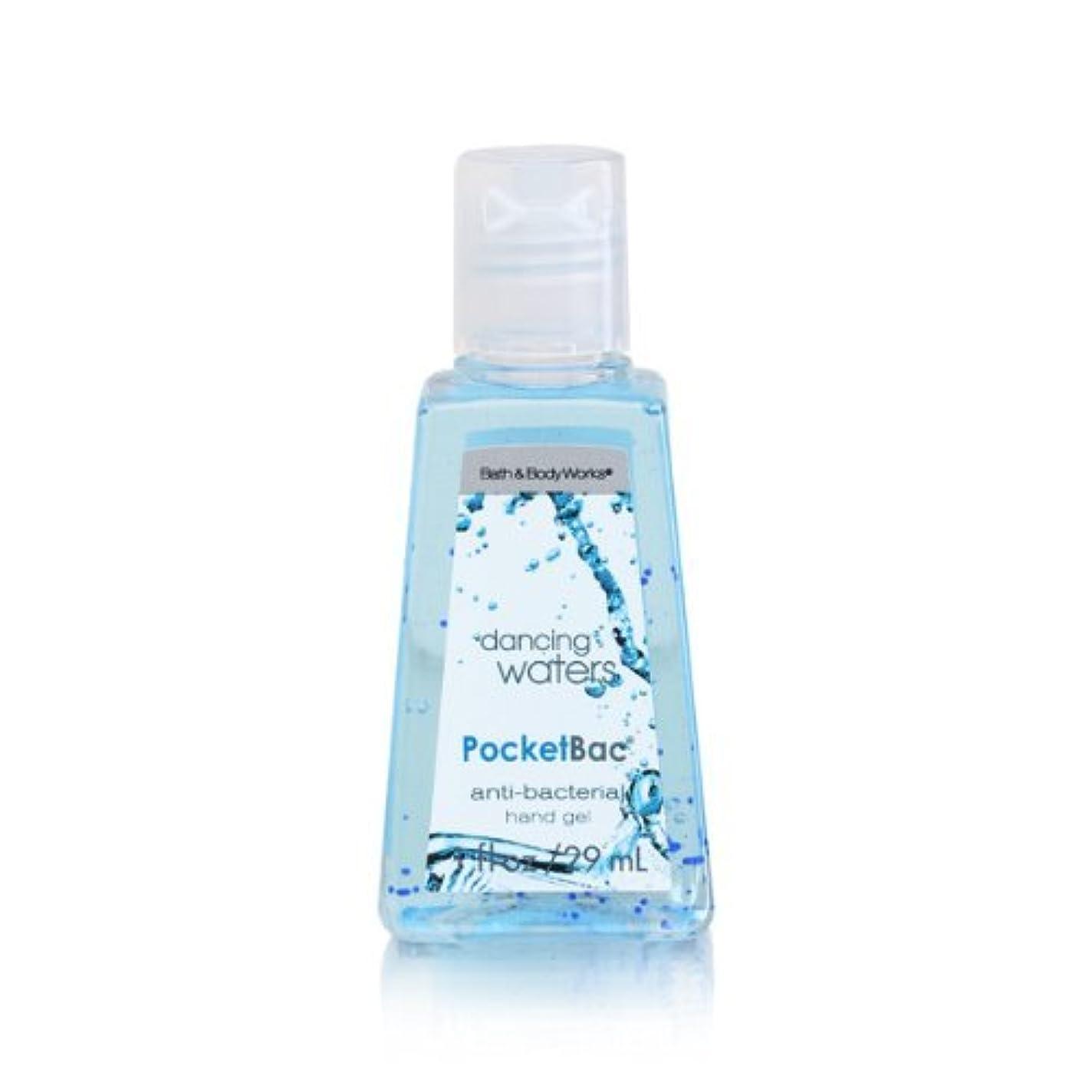 些細同等の汚れたバス&ボディワークス ハンドジェル 29ml ダンシングウォーター Bath&Body Works Anti-Bacterial PocketBac Sanitizing Hand Gel Dancing Waters 【並行輸入】