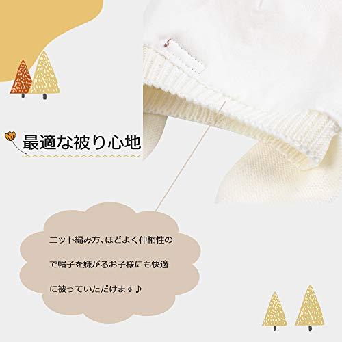 XIAOHAWANGベビーニット帽子赤ちゃん女の子男の子耳保護付き綿無地柔らかい暖かいかわいい防風・防寒・保温春秋冬(0-7ヶ月,ベージュ)