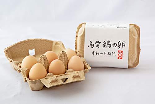 タナカファーム 平飼い有精卵 烏骨鶏 6個入り 2パック