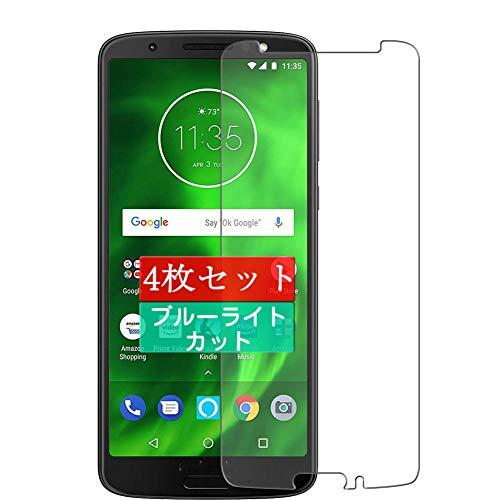 4枚 Sukix ブルーライトカット フィルム 、 Motorola Moto G6 Moto 1S 向けの 液晶保護フィルム ブルーライトカットフィルム シート シール 保護フィルム(非 ガラスフィルム 強化ガラス ガラス ケース カバー ) 修繕版