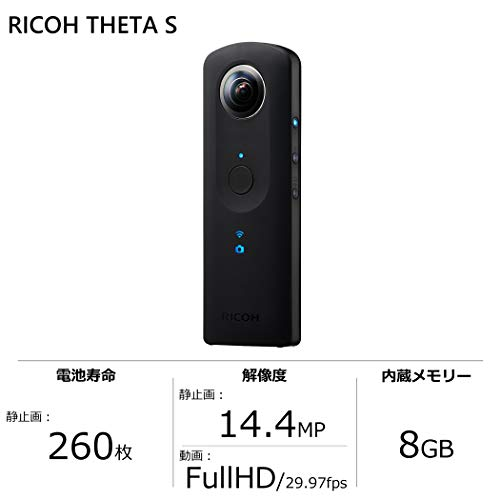 Ricoh THETA S Vollsphärenkamera - 2