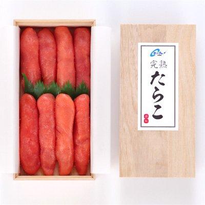 【海鮮市場 北のグルメ】完熟たらこ 木箱入 ギフトにおすすめ 北海道