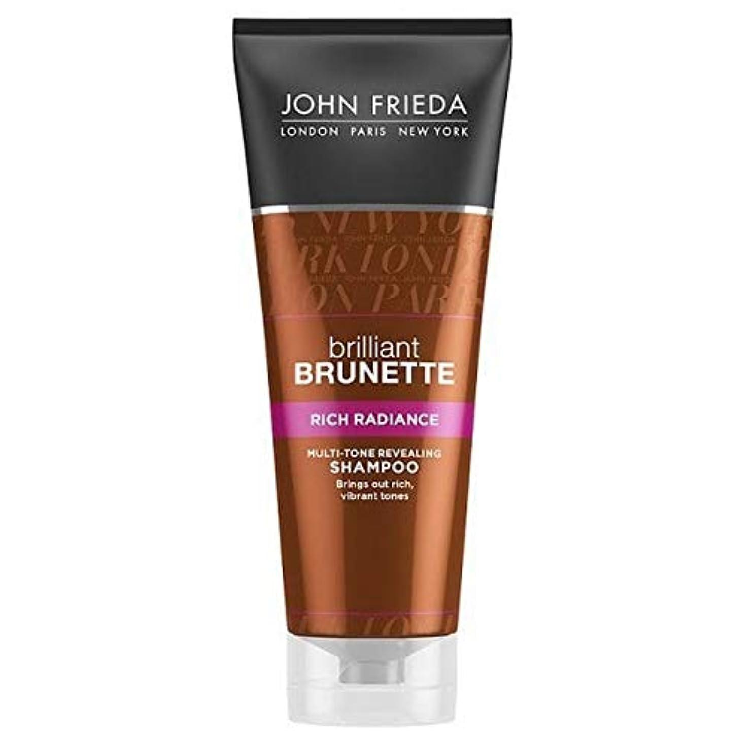 気付く希少性統計的[John Frieda ] ジョン?フリーダ華麗なブルネットの豊富な放射輝度シャンプー250Ml - John Frieda Brilliant Brunette Rich Radiance Shampoo 250ml [並行輸入品]