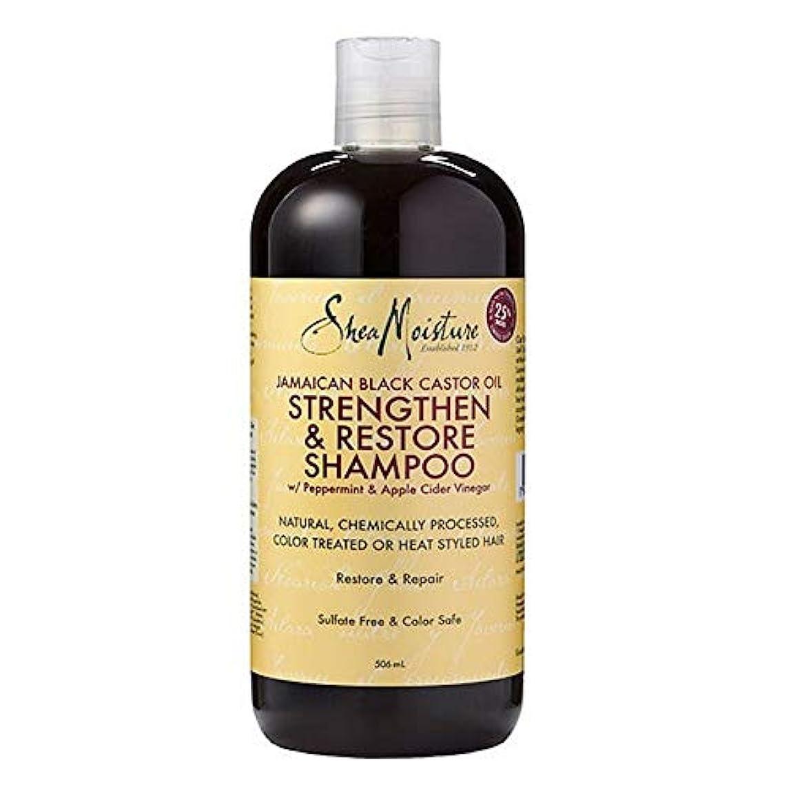 タバコ吸収剤人道的[Shea Moisture ] シア水分黒ヒマシ油シャンプー506ミリリットル - Shea Moisture Black Castor Oil Shampoo 506ml [並行輸入品]