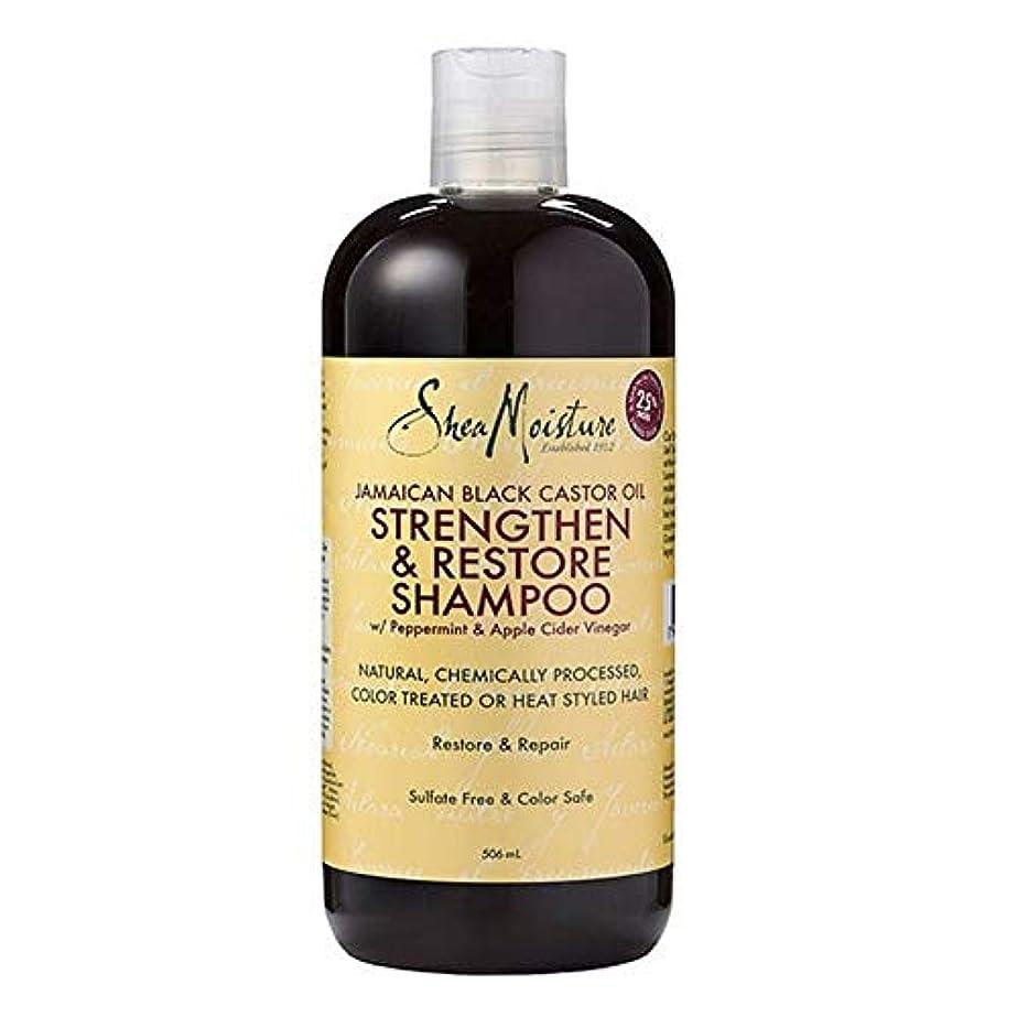 輸血ロッド計り知れない[Shea Moisture ] シア水分黒ヒマシ油シャンプー506ミリリットル - Shea Moisture Black Castor Oil Shampoo 506ml [並行輸入品]