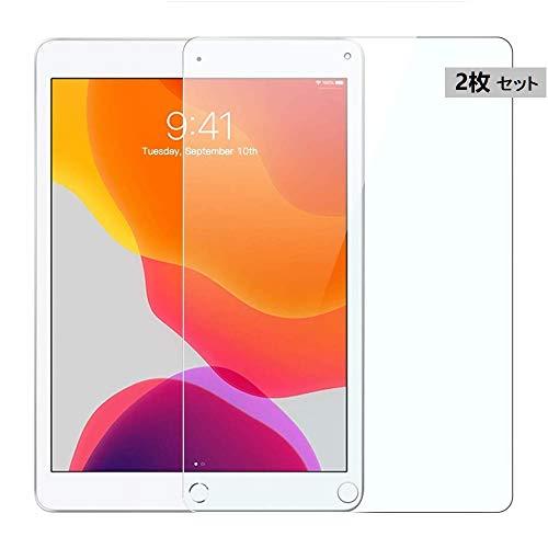 iPad 10.2 ガラスフィルム 10.2インチ 2枚 iPad 2019 2.5Dラウンドエッジ加工 0.33mm 旭硝子製 硬度 9H 飛散防止 指紋防止 気泡防止 高透過率 iPad10.2インチ クリア 液晶保護フィルム