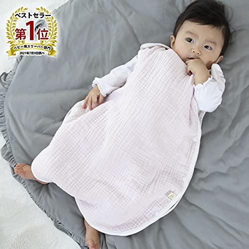 (ケラッタ)イブル赤ちゃんスリーパー6重ガーゼ通年出産祝いベビー用新生児寝たまま着せられる0~4歳まで(ピンク)