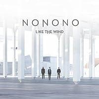 Like the Wind [12 inch Analog]