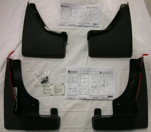 GM # 19170629 Splash Guards - Front & Rear Molded Set - Black