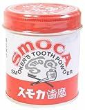 歯磨スモカ 赤缶 パウダー(155g)