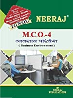 MCO4-Business Environment (IGNOU help book for MCO-4 in Hindi Medium )