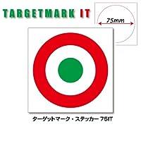 ターゲットマーク・ラウンデルステッカー75*IT(直径75mm)