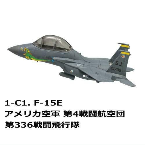 チビスケ戦闘機 F-15&F-4 [5.1-C1. F-15E アメリカ空軍 第4戦闘航空団 第336戦闘飛行隊](単品)
