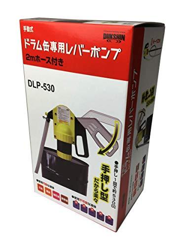 徳信洋行 暖房関連グッズ イエロー 22X15.5X39cm 手動式ドラム缶専用レバーポンプ DLP-530