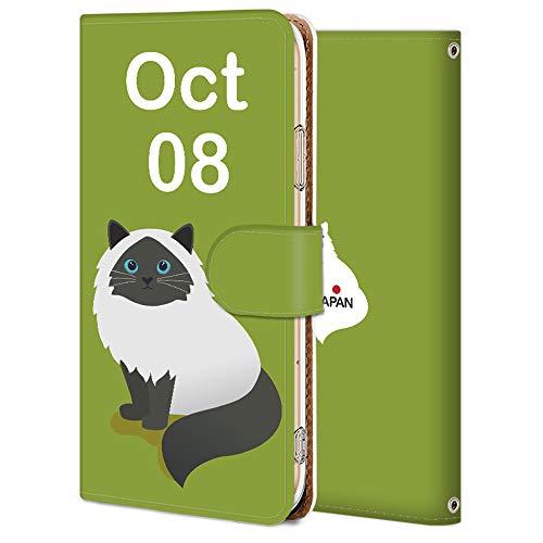 OPPO Reno3 5G スマホケース 手帳型 カメラ穴 スタンド機能 カード収納 耐衝撃 高級PUレザー 全面保護 軽量 オリジナルなデザイン オーダーメイド 多機種対応 誕生日10月8日-猫 かわいい アニメ アニマル 11769