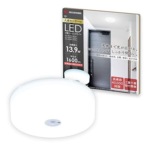 アイリスオーヤマ LEDシーリングライト 小型 メタルサーキットシリーズ 1600lm 人感センサー付き 昼白色 SCL16NMS-MCHL