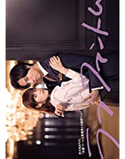 ラブファントム [DVD]