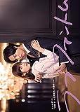 ラブファントム DVD-BOX[OPSD-B794][DVD]