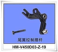 Hockus Accessories Walkera V450d03 Tail Blades Control Set Walkera HM-V450d03-Z-19 Walkera V450D03 Spare Parts Free Track Shipping