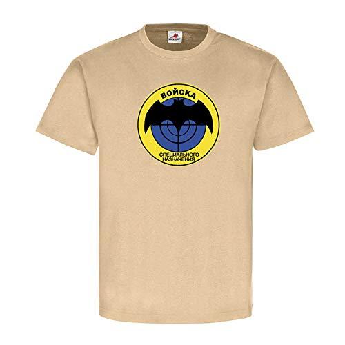 Russland Elite Russia Speznas Militär Armee Special Forces 1 Spezial Einheit - T Shirt #1163, Farbe:Sand, Größe:Herren XXL