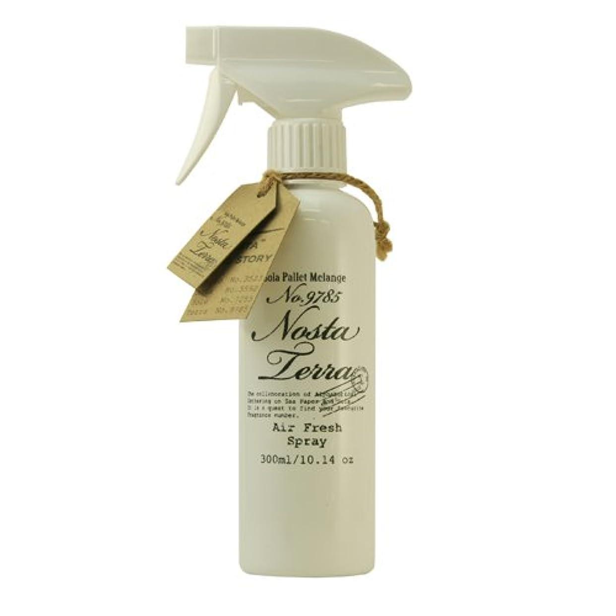 行方不明説得力のある所有者Nosta ノスタ Air Fresh Spray エアーフレッシュスプレー(ルームスプレー)Terra テラ / 母なる大地