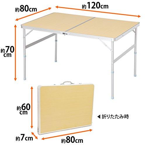 アイリスオーヤマ『テーブルアウトドア』