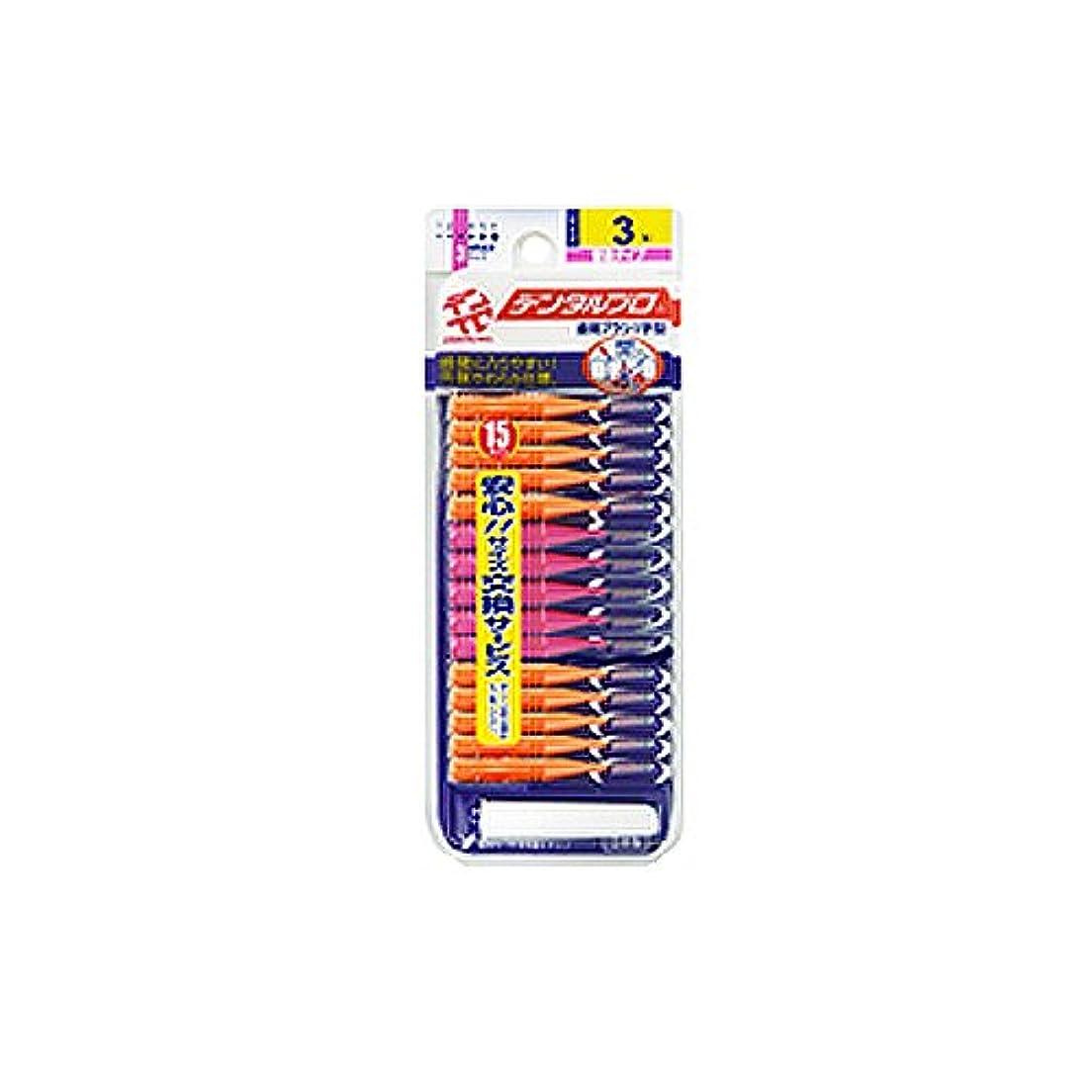 割合乱闘ルーキーデンタルプロ 歯間ブラシ I字型 15本入り サイズ3(S)