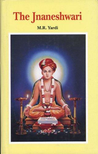 Shri Jnanadeva