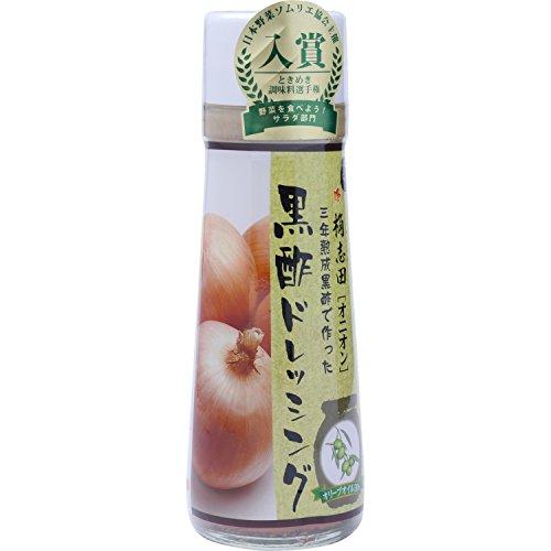 福山黒酢『ドレッシング オニオン(オリーブ)(B-41)』