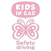 imoninn KIDS in car ステッカー 【シンプル版】 No.60 チョウチョさん (ピンク色)