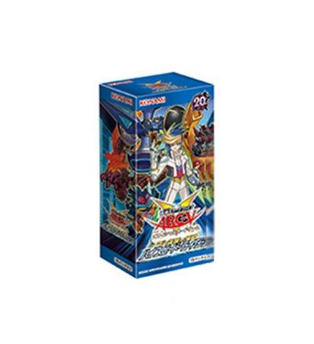遊戯王アーク・ファイブOCGブースターSPハイスピード・ライダーズ BOX
