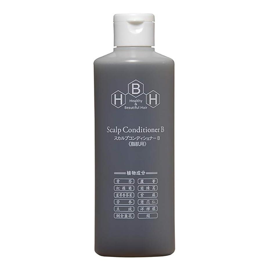 感覚多様な分析するリーブ21 スカルプコンディショナーB 脂性肌用 300ml 育毛 コンディショナー 皮脂