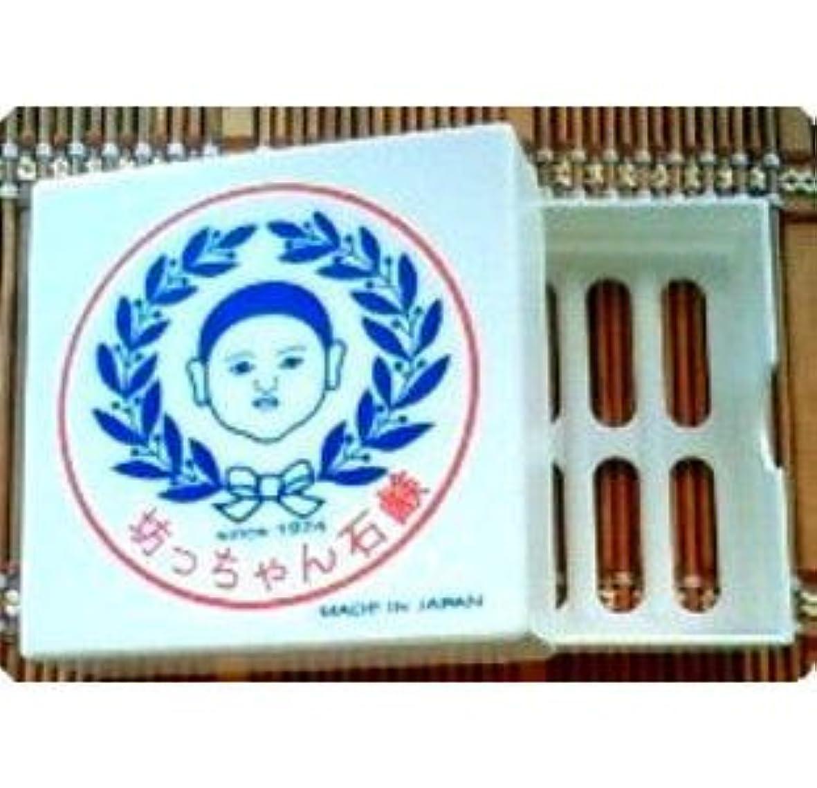 きらめき知覚できる初期の坊っちゃん石鹸用ケース(石鹸入れ)