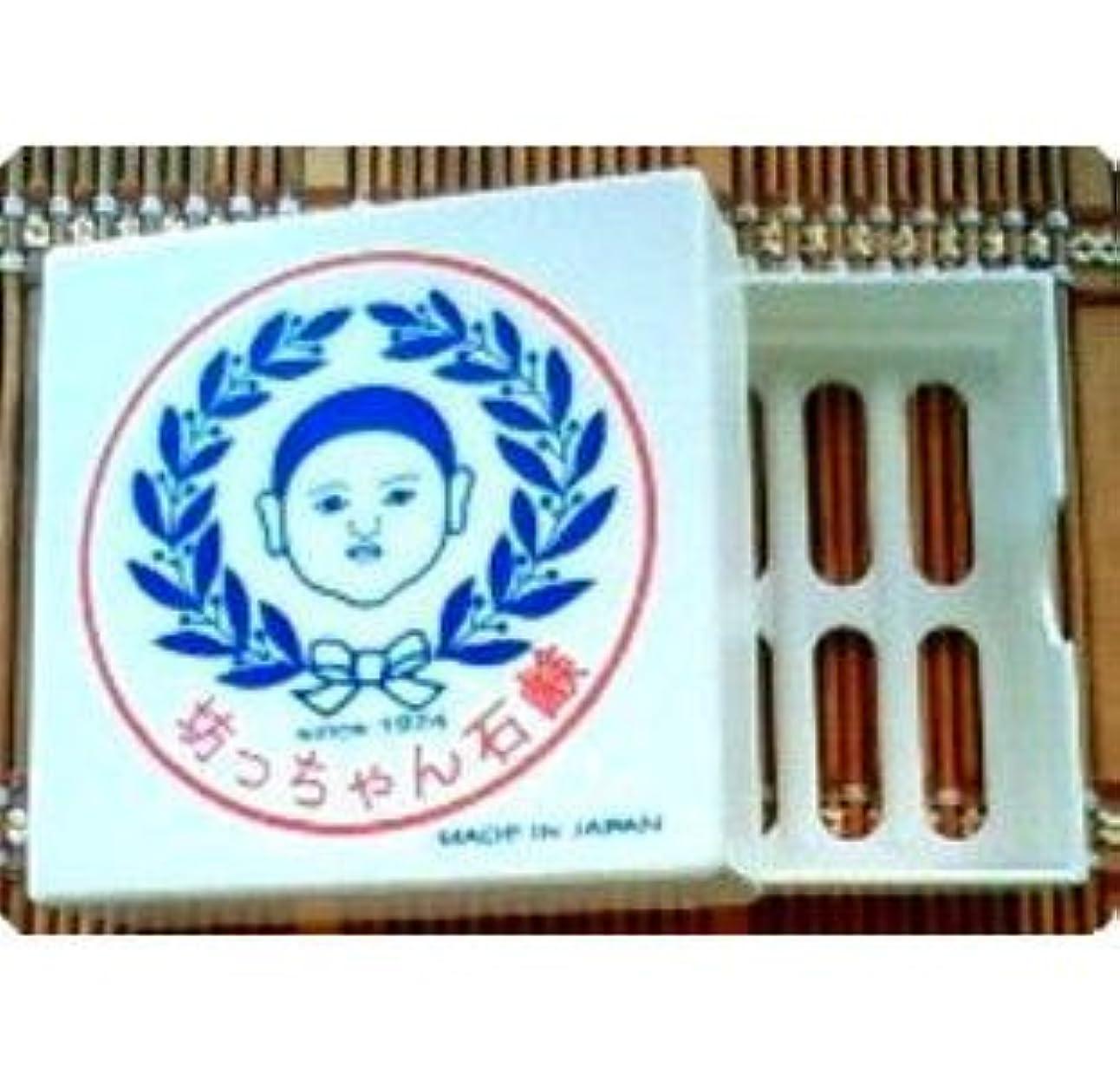前行為ファーザーファージュ坊っちゃん石鹸用ケース(石鹸入れ)