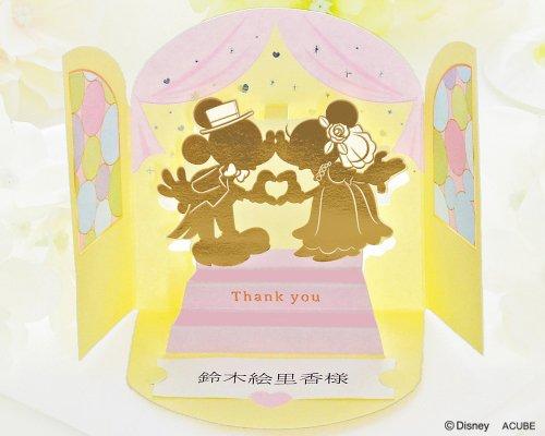 WISH 結婚式(ウエディング)【Disney】ディズニー席札 マイティ(ポップアップタイプ)(12名セット) 結婚式用手作りキット