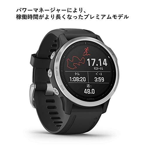 GARMIN(ガーミン)fenix6SBlack音楽再生機能マルチスポーツ型GPSウォッチ最大9日間稼働【日本正規品】