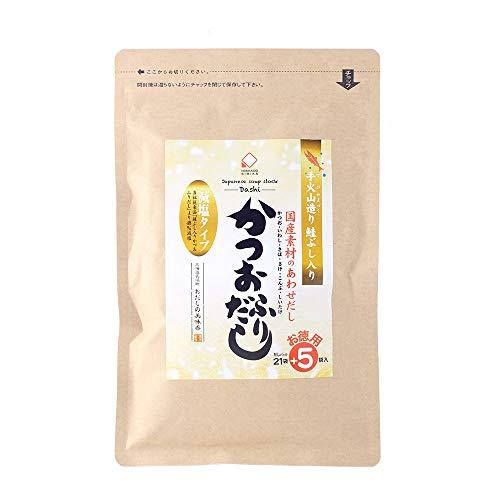 手火山造り 鮭ぶし入りかつおふりだし 182g (7g×26P)×2袋 48%減塩 化学調味料不使用 美味香