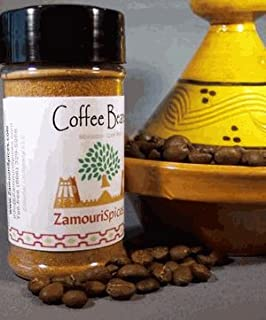 Moroccan Coffee Spice Mix 2.0 Oz - Zamouri Spices