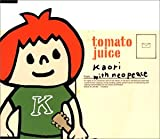 Tomato Juice [Import]