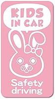 imoninn KIDS in car ステッカー 【マグネットタイプ】 No.45 ウサギさん2 (ピンク色)