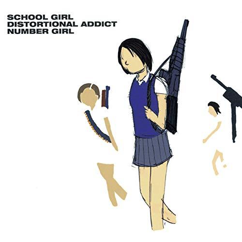 NUMBER GIRL【ZEGEN VS UNDERCOVER】歌詞の意味解説!傍観者の危険性とは?の画像