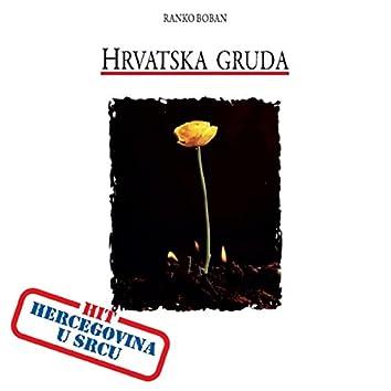 Hrvatska Gruda