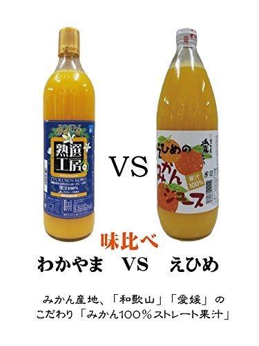わかやま、えひめのみかん100%ストレートジュース 味比べ (各3本 (計6本))