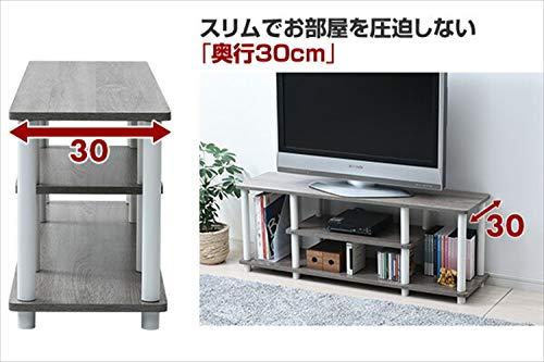 山善『テレビ台(YWTV-1130)』